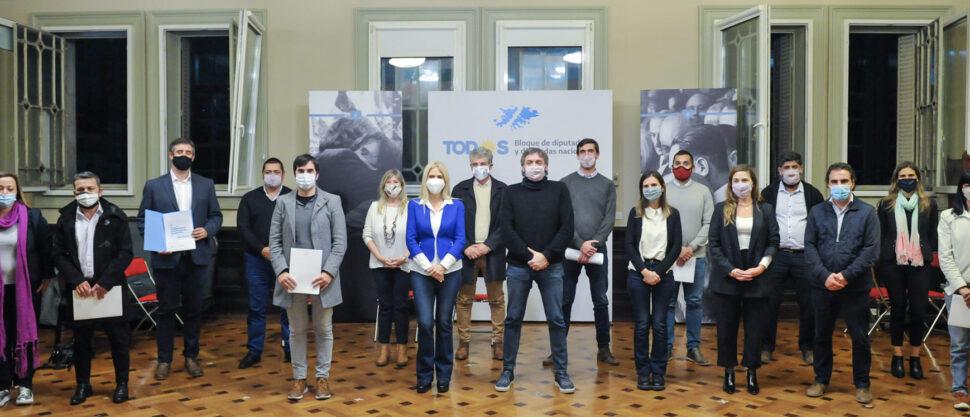 MGA-Ianantuony-proyecto-Ley-Zona-Fria-Diputados-13-Mayo-2021-b
